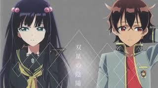 Sousei No Onmyouji Ost 43- Love