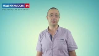 видео Какие документы проверить у застройщика при покупке квартиры?