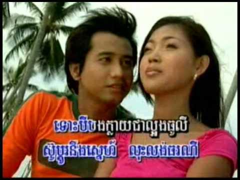 lous krom thorani (khmer karaoke sing a long )