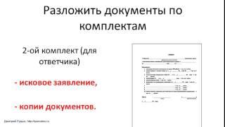 Подсказка № 18. Документы в суд для выписки из квартиры (неприватизированной0(, 2014-12-23T03:01:55.000Z)