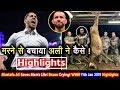 Mustafa Ali Saves Man's Life in Real! Braun Strowman Crying? WWE Raw 11th January 2019 Highlights