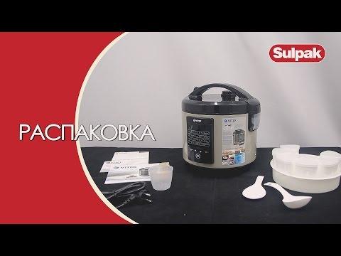 Мультиварка Vitek VT-4271 Распаковка (www.sulpak.kz)