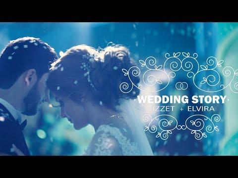 Азербайджанская свадьба 2017 /AZERBAIJAN WEDDING 2017