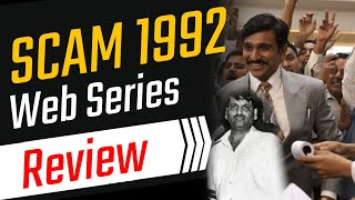 Scam 1992 Web Series Review l SonyLive | Harshad Mehta Scam