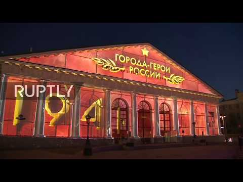 Live: Moscow's iconic Manezh building to become canvas for Hero City light show