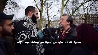 لماذا يقتل الناس بعضهم البعض؟ حوار بين محمد حجاب وزوجين أمريكيين من طائفة المينونايت المسيحية
