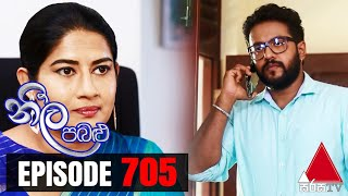 Neela Pabalu - Episode 705 | 16th March 2021 | @Sirasa TV Thumbnail