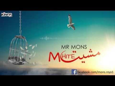 Mons- mchit