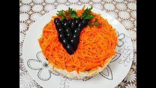 Салат ИЗАБЕЛЛА  рецепт салат с курицей и грибами Слоеный салат с курицей и грибами Готовим с ЛЮБОВЬЮ