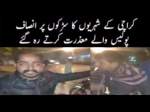 aik acha shehri Watch the video «hyderabad main imran khan nay aik acha jalsa kia hai - farooq sattar» uploaded by fahadkhaskheli27 on dailymotion.