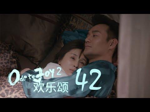 歡樂頌2 | Ode to Joy II 42【TV版】(劉濤、楊紫、蔣欣、王子文、喬欣等主演)
