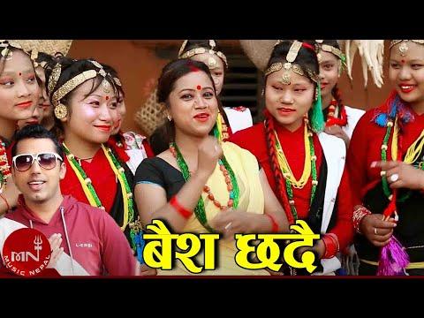 Nepali Lok Dohori 2072 || Baisha Chhadai By Khuman Adhikari & Jhuma Dangi | Pramission Music