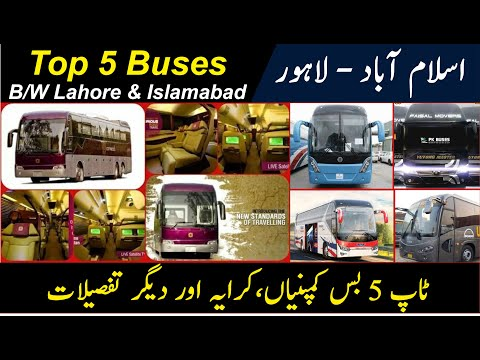 Top 5 Buses in Pakistan to Travel Between Lahore & Islamabad   PK BUSES