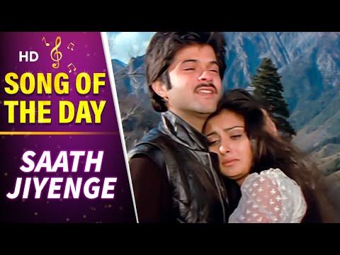 Saath Jiyenge - Anil Kapoor - Poonam Dhillon - Laila - Lata Mangeshkar - Usha Khanna - Hindi Song