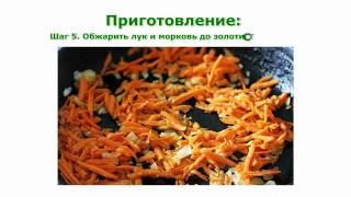 Рецепты первых блюд  Сырный суп пюре простой рецепт приготовления