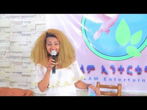 Selam.tv. ርሑስ በዓል ፋስጋ :: New Eritrean Easter Program with Anwar ali and Dawit tekia