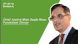 Chief Justice Mian Saqib Nisar Fundraiser Dinner   SAMAA TV