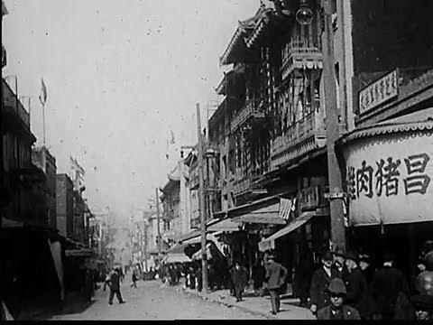 Chinatown San Francisco A Century Ago Youtube