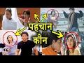 Kareena Kapoor से Alia Bhatt तक इन Movies में स्टार्स को नोटिस नहीं कर पाए लोग
