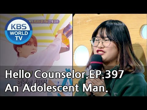 My Friend Is All About Being SEVENTEEN's Fan. [Hello Counselor/ENG, THA/2019.01.28]