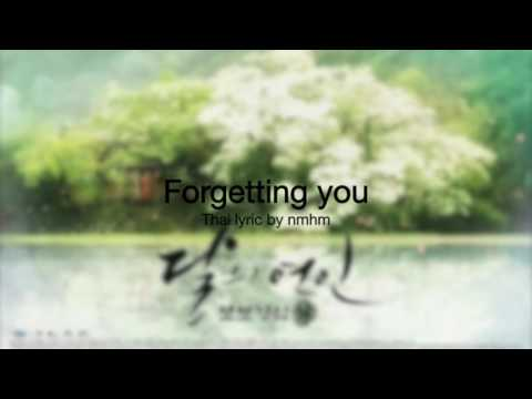 [Thai ver.] Davichi - Forgetting you l Moon Lovers OST Part.4 l Cover by nmhm95