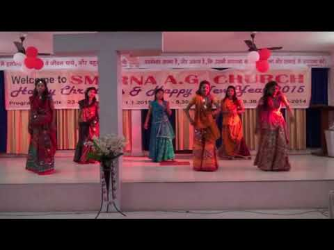 Paanch Roti do machhliyan December 2014-15 Smyrna A.G.Church Neelbad Bhopal ( M.P. )