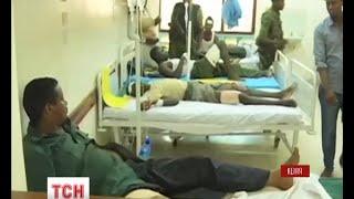 Постраждалих від нападу на університет Кенії студентів відправили на лікування до столиці