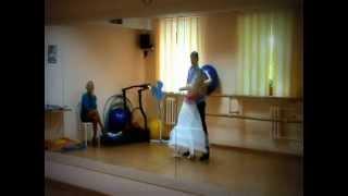 Свадебный танец. Обучение. Студия танца