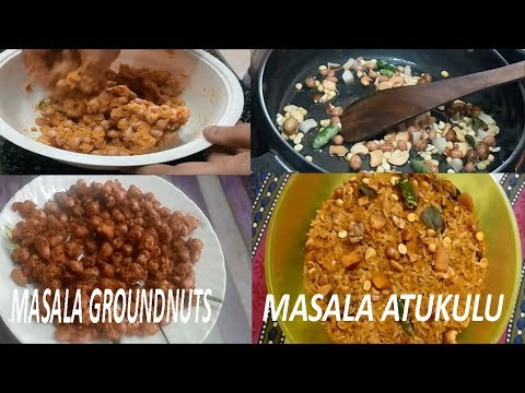 SNACKS FOR CHILDREN||MASALA GROUNDNUTS||MASALA ATUKULU||RAMA SWEET HOME
