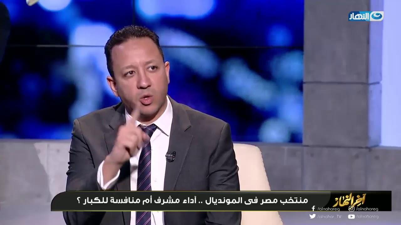 اخر النهار- اسلام صادق محمد صلاح اصبح من اهم 3 لاعيبة في العالم والدليل صراع الريال وبرشلونة لضمه