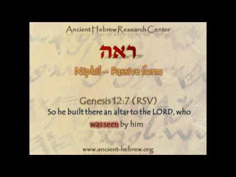 Hebrew Verbs (Part 1 Of 2)