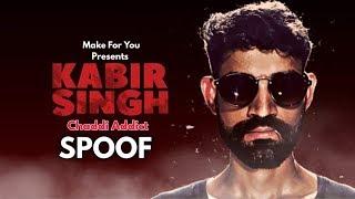 KABIR SINGH TEASER AND TRAILER SPOOF | Shahid Kapoor, Kiara Advani | Dry Fools