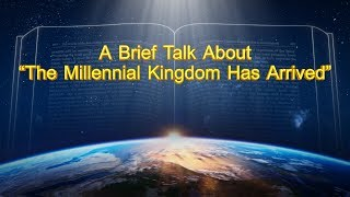 "Almighty God's Word ""A Brief Talk About 'The Millennial Kingdom Has Arrived'"""
