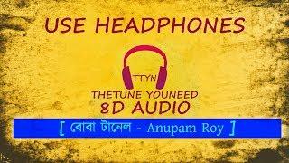 Boba Tunnel (8D Audio) Anupam Roy  Chotushkone