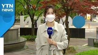 [날씨] 이틀째 초여름 더위, 서울 27℃...미세먼지…