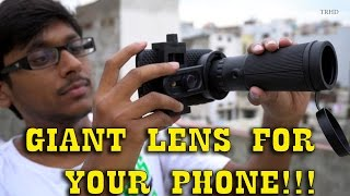 Giant Lens for your Smartphone!? thumbnail