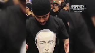 Как добиться от Путина внимания к собственным проблемам - Прорвемось! 22.10.2018
