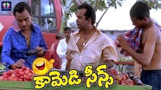 Brahmanandam And L. B. Sriram Comedy Scenes Back to Back || Telugu Full Screen