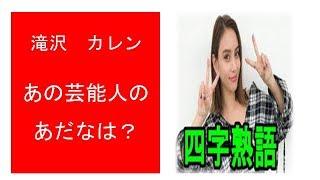 記事引用URL https://matome.naver.jp/odai/2150025769271539501 画像引...