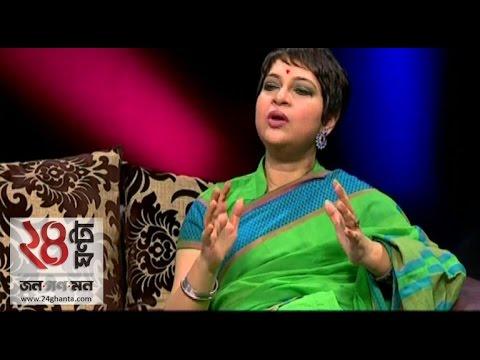 Kolkata Culture : Nirbashito 2