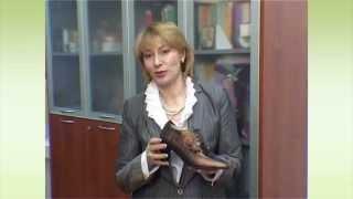 Современная модельная ортопедическая обувь(На сегодняшний день понятие ортопедическая обувь никого не должно пугать. Сейчас разработаны новые технол..., 2015-03-15T21:56:31.000Z)