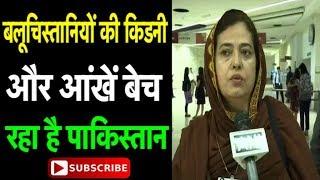 ये वीडियो देखकर आंखों में आंसू नहीं, खून उतर आएगा| Bharat Tak