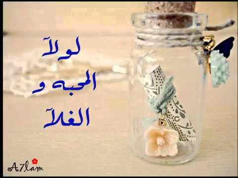 كلمات جميله عن شهر رمضان المبارك Youtube