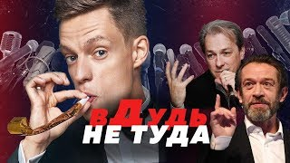 ДУДЬ УСТРОИЛ ТРАВЛЮ ЖУРНАЛИСТУ // Алексей Казаков