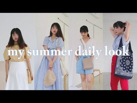 여름 데일리룩 8가지 패션 룩북ㅣ최애 쇼핑몰 집합❤️ my summer daily look