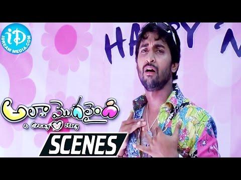 Ala Modalaindi Movie Scenes - Nithya Calls Nani a Gay - Nandini Reddy