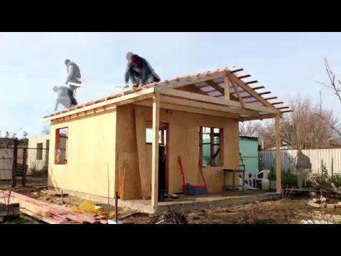видео: Строительство каркасного дома 5х7