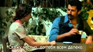 Карадайи 1 серия с рус. суб.