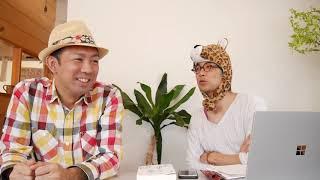 はじめまして おいどん(Masataka Toyama)と善です。 これから、お互いに興味を持ったことについて、 YouTubeを通して語り合っていきます。