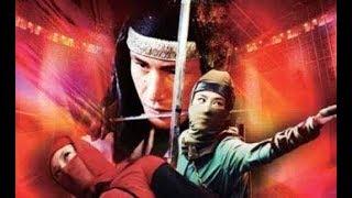 Ниндзя в смертельной ловушке (боевые искусства 1981 год)